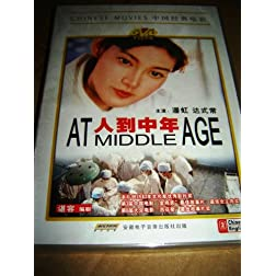 At Middle Age (Chinese with English and Simplified Chinese subtitles)