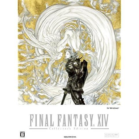 ファイナルファンタジーXIV コレクターズエディション