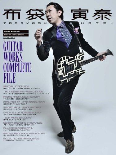 布袋寅泰「最後のステージはせめて一曲でも 隣りでギターを弾かせてほしい」