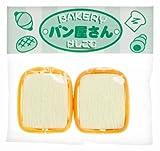 """Pan C ~ 1 """"Mini-Borrador: Collectible PVC no Bread Borrador Series (Japanese Import)"""