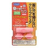 開かずピンちゃん2【ピンク】 MA-006P