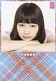 クリアファイル付 (卓上)AKB48 小笠原茉由 カレンダー 2015年