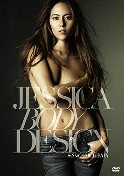 JESSICA BODY DESIGN [DVD]