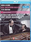 Piano Concerto No. 5/ Scheherazade (Lucerne Festival Sep 2011) (C Major: 710204) [Blu-ray] [2012] [Region Free]