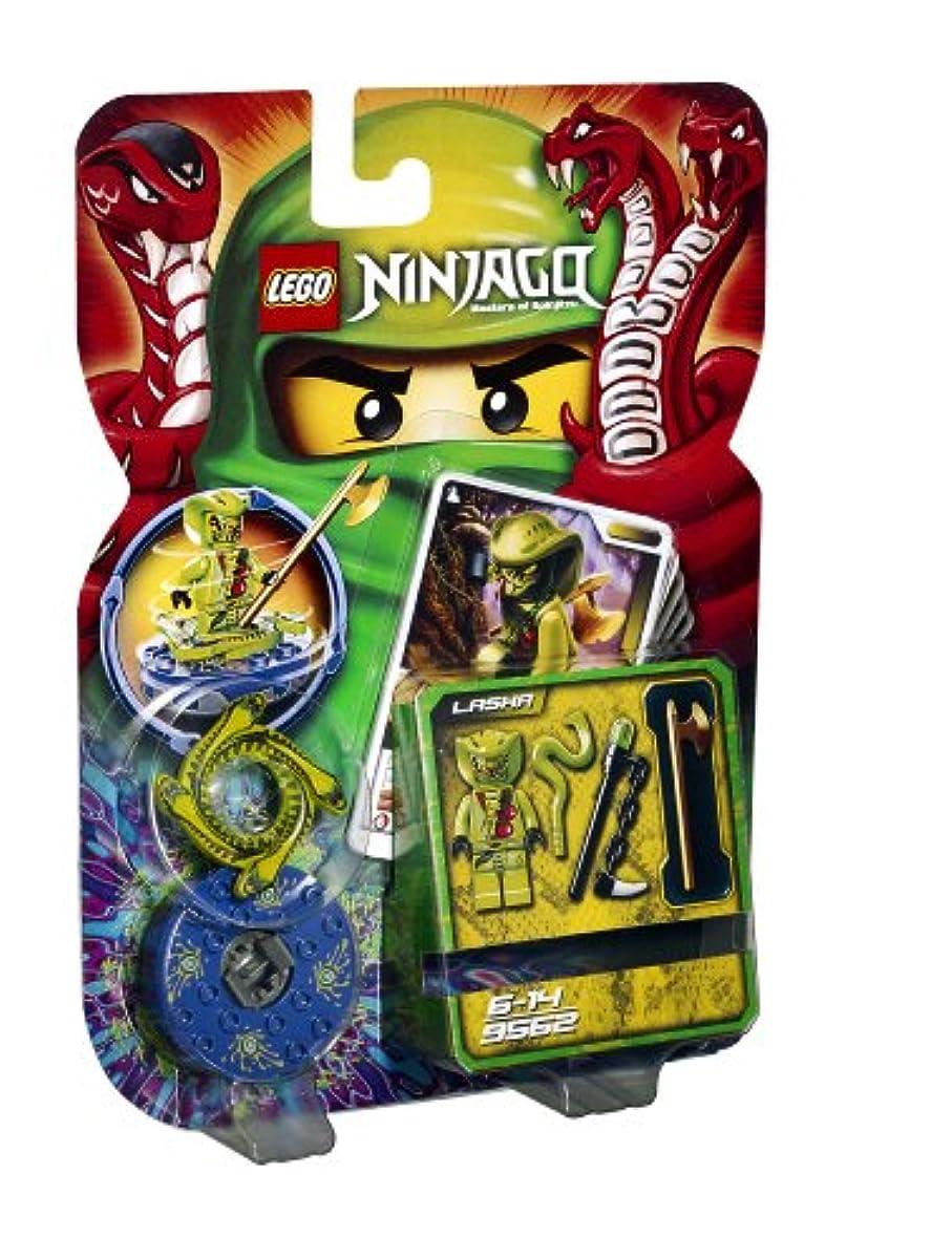 [해외] 레고 (LEGO) 닌자고 라사 9562 (2011-12-29)