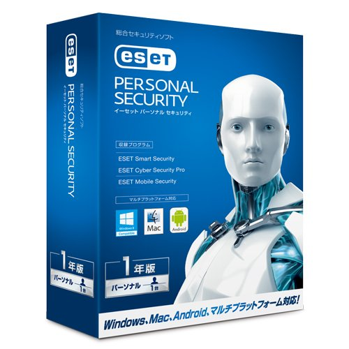 ESET パーソナル セキュリティ (最新版)
