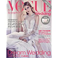 VOGUE WEDDING 表紙画像
