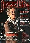 jazz Life (ジャズライフ) 2013年 09月号 [雑誌]
