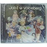JOB I