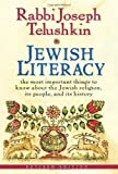 img - for Jewish Literacy Revised Ed Most Important Things to Know About the Jewish Religion, Its People, & Its History book / textbook / text book