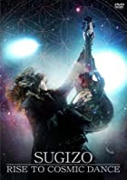 RISE TO COSMIC DANCE [DVD](在庫あり。)