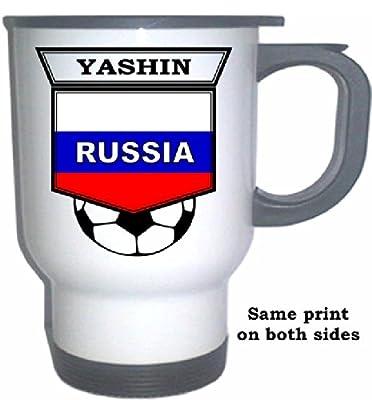 Lev Yashin (Russia) Soccer White Stainless Steel Mug