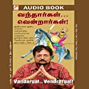 Vandargal Vendrargal Audiobook by  Madhan Narrated by Charles K