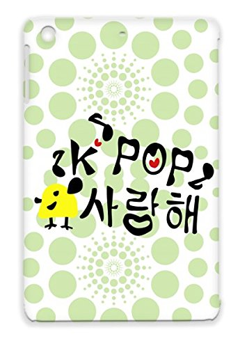 Kara Super Junior Jyj Entertainment Music Earphones Kpop Took My Heart Love In Korean Dbsk Dbsk Sarang Hae 2Ne1 Pop Big Bang Passi 2Pm K Pop Korea Music Yellwo Bird Love In Korean Big Bang Jyj Beast 2Am 2Am Tpu Case Cover For Ipad Mini Yellow Love Kpop Ye