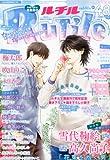 RuTiLe (ルチル) Vol.48 2012年 07月号 [雑誌]