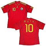 (adidas)アディダス 2010-11 ルーマニア代表 ホーム半袖 ユニフォーム #10 MUTU アドリアン・ムトゥ (インポートXL)