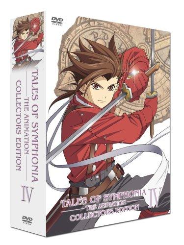 テイルズ オブ シンフォニア THE ANIMATION 第4巻 コレクターズ・エディション