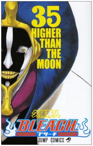 BLEACH 35 (ジャンプコミックス)