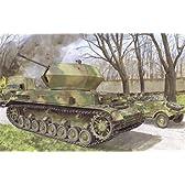 1/35 WW.II ドイツ軍 IV号対空戦車オストヴィント