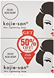 Kojie San Skin Lightening Kojic Acid Soap 135g, 2 Pack