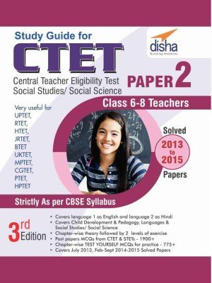 Study Guide for CTET Paper 2 - English: Class 6 - 8 Social Studies/ Social Science teachers
