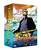 CSI:マイアミ シーズン8 コンプリートDVD BOX-1