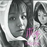 11 eleven-misono