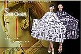COM-SHOT 【 おしゃれ デザイン 】 ワイド 散髪 マント ケープ コンパクト セルフ カット 【 ホワイト 】 MI-SANPA09-WH