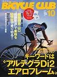 BiCYCLE CLUB (バイシクル クラブ) 2011年 10月号 [雑誌]