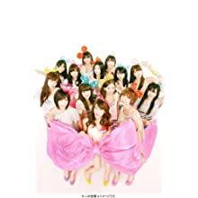 AKB48「PRESENT~神様からの贈り物~」