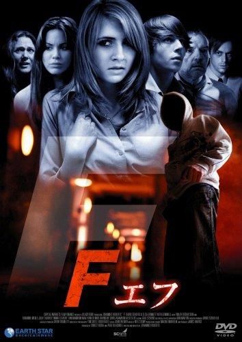 F f [DVD]