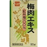 日本ヘルス 梅肉エキス 紀州梅100% 90g