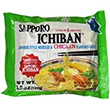 Sapporo Ichiban Instant Chicken Noodles 100 g (Pack of 24)