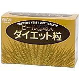 ニッショク ビール酵母入ダイエット粒 270mg×125粒