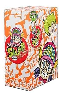Dr.スランプ アラレちゃん DVD-BOX SLUMP THE BOX んちゃ編