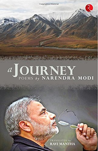 A Journey: Poems by Narendra Modi