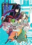 ROSE GUNS DAYS Season2 (1) (Gファンタジーコミックス)