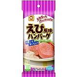 マルちゃん えび風味ハンバーグ 140g×10個