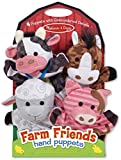 Farm Friends 4-Piece Hand Puppets Gift Set