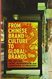 img - for From Chinese Brand Culture to Global Brands: Insights from aesthetics, fashion and history book / textbook / text book
