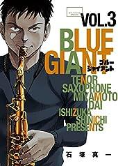 BLUE GIANT 3 (�ӥå����ߥå������ڥ����)