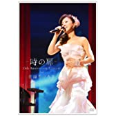 - 時の扉 - 35th Anniversary Concert [Blu-ray]