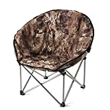 Your little one can rest comfortably and easily wherever your adventures take you with the help of the Lucky Bums Youth Moon Camp Chair, Large. This sturdy, portable papasan-style folding chair features a rugged, coated steel frame; a padded ...