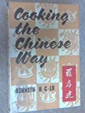 img - for Cooking the Chinese way book / textbook / text book