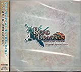 ロード・トゥ・ドラゴン ロードラ オリジナルサウンドトラック