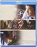 ���� �ʱ��� [Blu-ray]