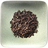 Everest First Flush Nepalese Black Tea