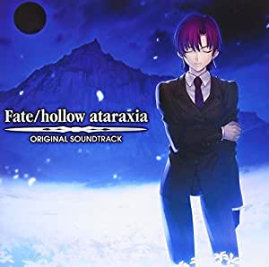 Fate/hollow ataraxia ORIGINAL SOUNDTRACK