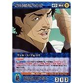 クルセイド ジョジョの奇妙な冒険 第1弾 青 CH-002 ウィル・A・ツェペリ【アンコモン】[キャラクター]
