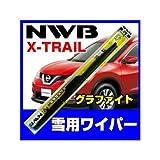 NWB 雪用ワイパー エクストレイル NT32/T32 スノーブレード 左右セット 冬用 グラファイト R60W R43W C7